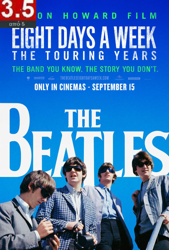 thebeatles_eightdaysaweek_thetouringyears_poster