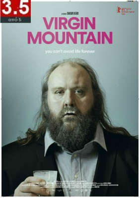 virgin-mountain-poster