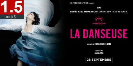 la-danseuse