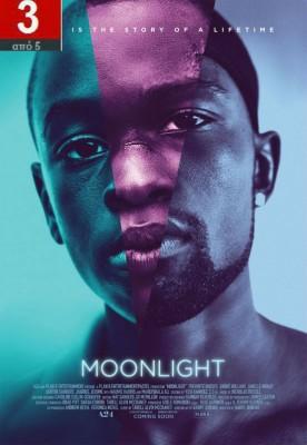 moonlightpp