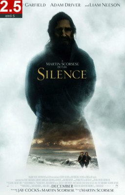 silenceexw