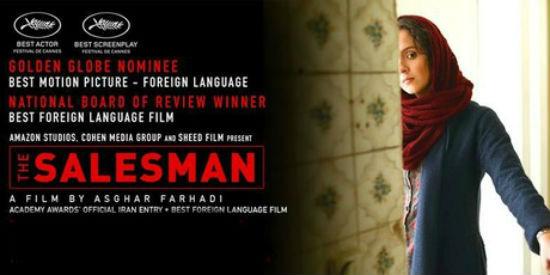 the salesman1