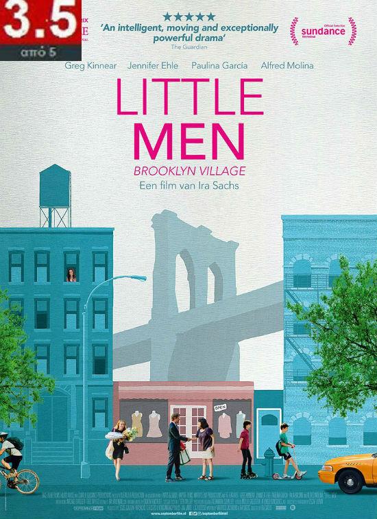 LittleMen-Dutch-Movie-poster