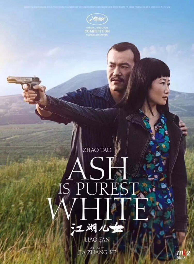 ash_is_purest_white-poster-768x1047