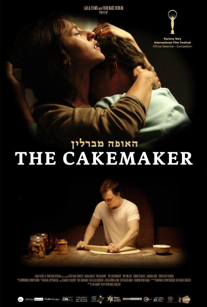 Cakemaker-354439764-large