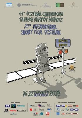 AFISA Fest Dramas 18
