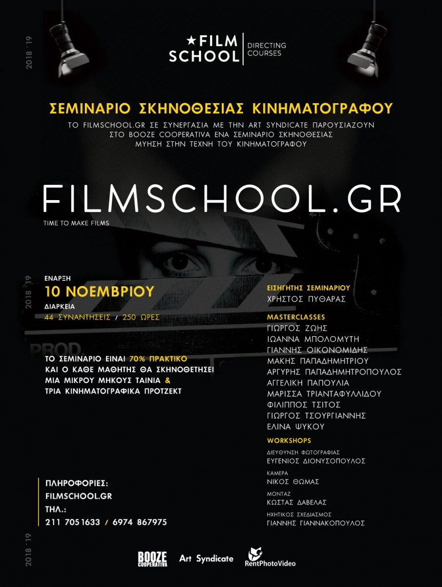 FSCHOOL_WEB_NEW