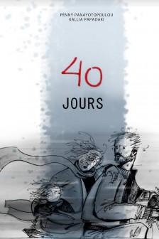 40meres