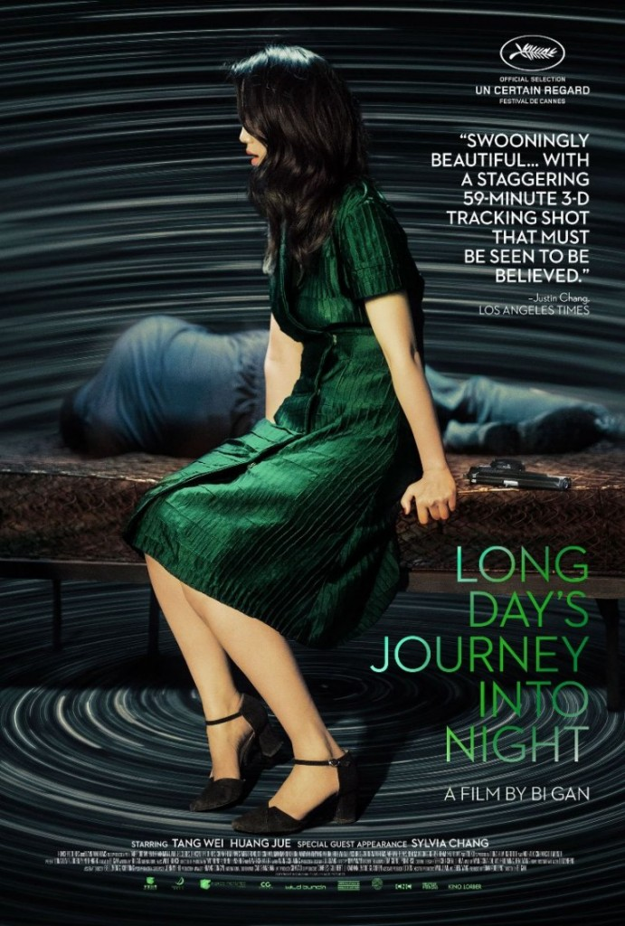 Long-Days-Journey-Into-Night-poster