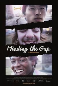 """Στο  """" Exile"""" ξεκινούν οι προβολές  υποψήφιων για Όσκαρ ντοκιμαντέρ. Το «Minding the Gap» ανοίγει την αυλαία @ Exile"""