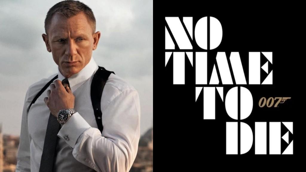 James-Bond-No-Time-to-Die